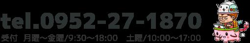 0952-27-18780