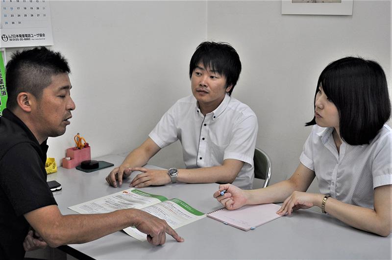 佐賀県商工会連合会