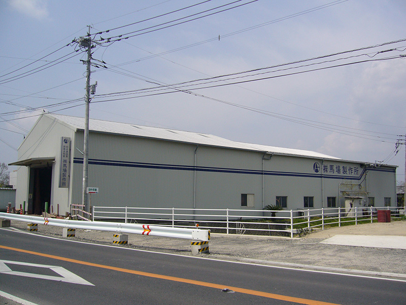 株式会社 馬場製作所
